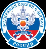 «Саяны-Хакасия» и «КГМК» завоевали право играть в Суперлиге