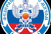 «Кольская ГМК» снимается с Первенства России